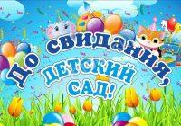 image_image_266704.png