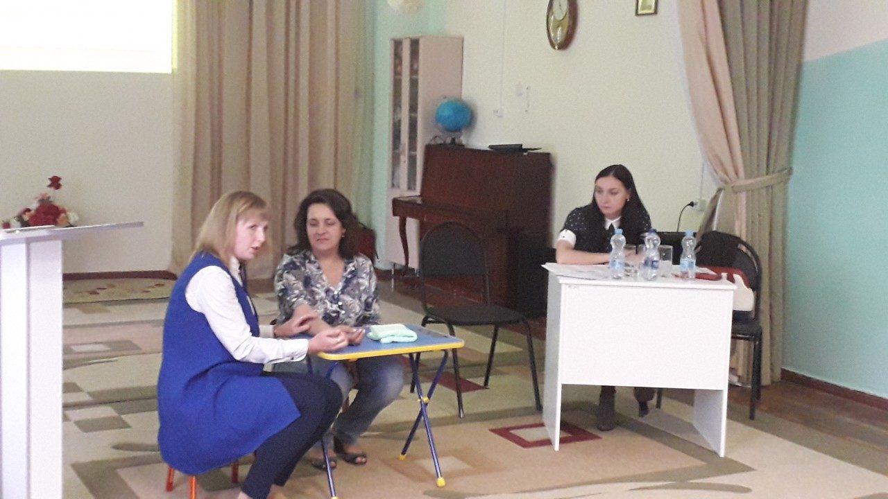 фото семинар