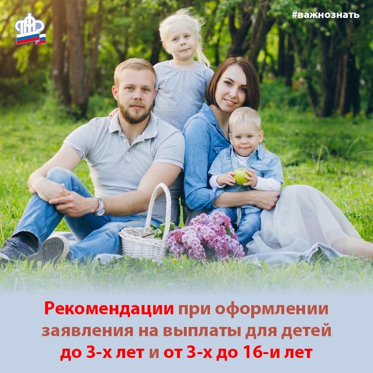 instrukciya_1