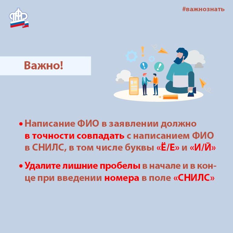 instrukciya_3