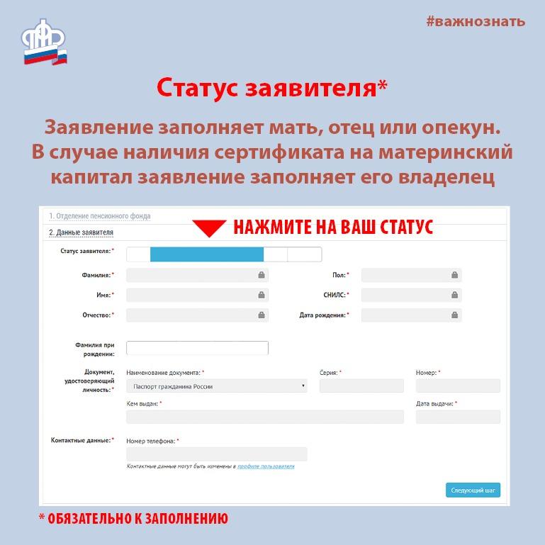 instrukciya_4