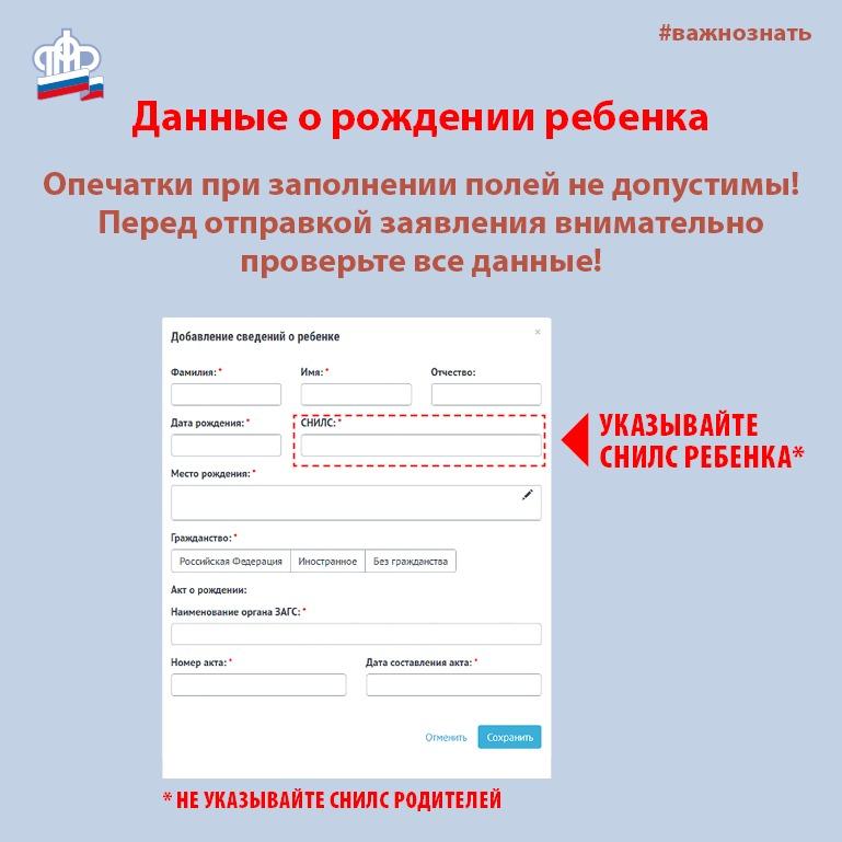 instrukciya_5