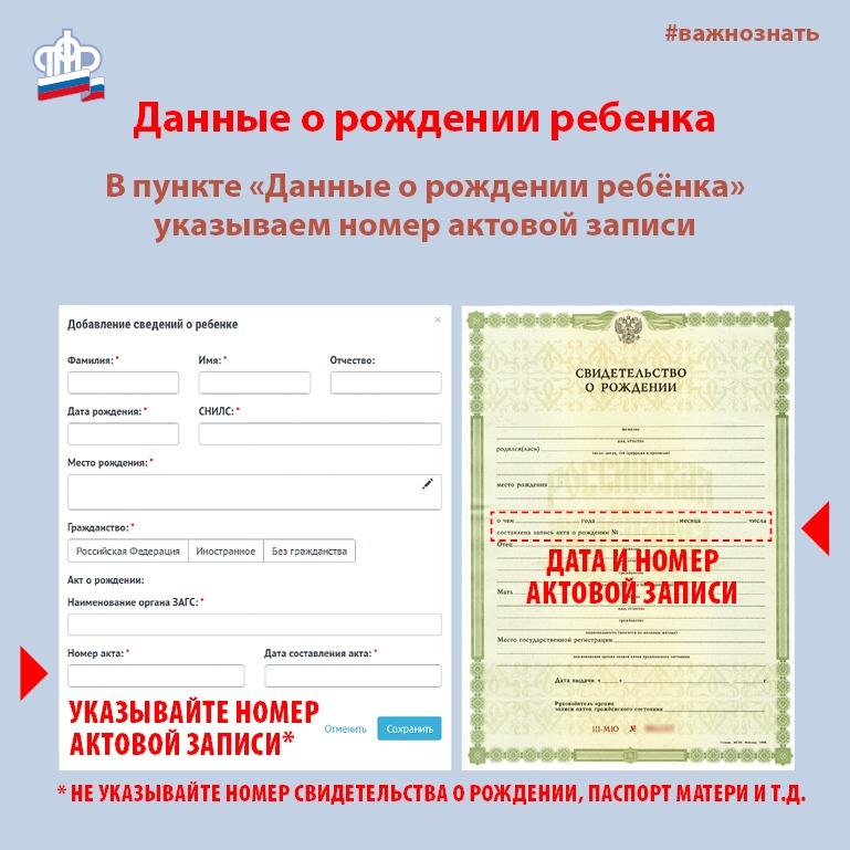 instrukciya_6