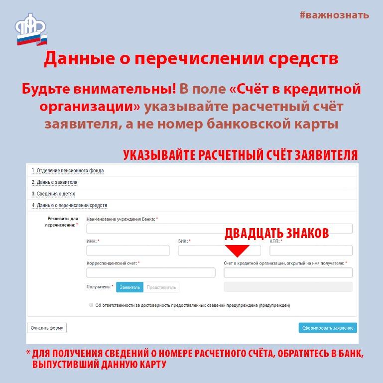 instrukciya_7