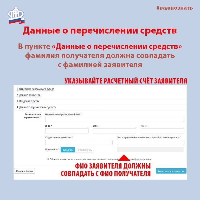 instrukciya_8